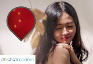 Chatrandom China Random Video Chat